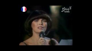 Мирей Матьё - Молитва (Mireille Mathieu - La prière) русские субтитры