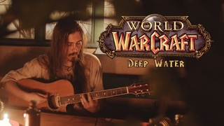 World of Warcraft - Deep Water - Cover by Dryante (Taverns of Azeroth)