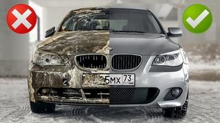 Купили и прокачали грязнейший БМВ: продаем за 1 рубль #тачказарубль | Капсула времени