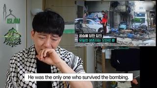 Реакция на Палестину парня из Кореи  Дауд Ким на русском