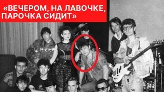 """«Сектор газа»: что стало с участниками группы после ухода из жизни Юрия """"Хоя"""" Клинских"""