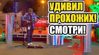 Андрей Сенькевич. Поет, играет на гитаре. Урбан арт. Vulica Brasil. Street! Music! Song! Dance!