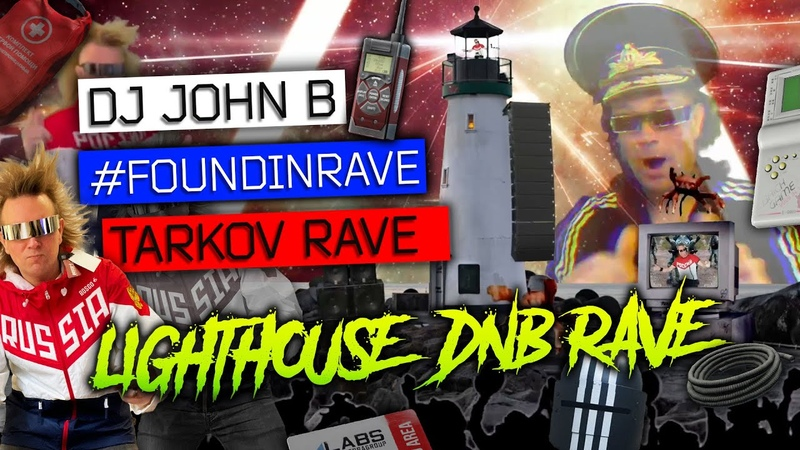 JOHN B's FOUNDINRAVE LIGHTHOUSE DNB PARTY DRUM BASS DJ SET IN ESCAPE FROM TARKOV 🇷🇺 24 09 21