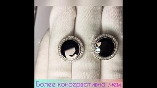 Мужской комплект ( запонки и кольцо ) из белого золота от Комиссионного магазина Ривьера24 НН