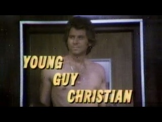"""ABC Network - Young Guy Christian - """"Pilot"""" - WLS Channel 7 (Complete Broadcast, 5/24/1979) 📺"""