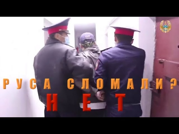 ПОЧЕМУ УШЕЛ РУСЛАН ЖАНПЕИСОВ ЛАЗУТА КОНЪЮНКТУРЩИК