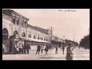 Ейск поборка фото 100 лет назад