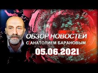 Обзор новостей: Путин еще немножко ограничил выборный процесс!