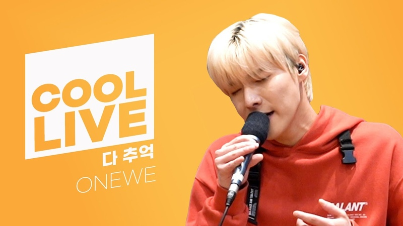211014 ONEWE Reminisce about All @ DAY6 Kiss The Radio