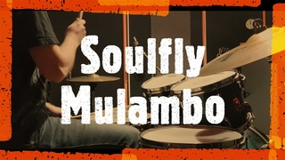 Soulfly - Mulambo - drumcover by Evgeniy sifr Loboda