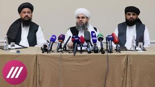 «Талибы идут в Госдуму»: лучшие мемы про официальный визит террористов в Москву