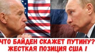 ✅ Готовится решающая схватка – Пионтковский рассказал, чего ждать от РФ Байден/ Путин