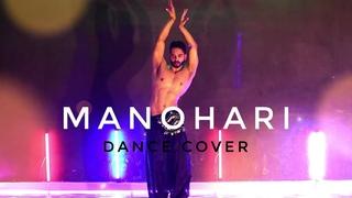 Manohari | Baahubali- The Beginning | Dance cover- Ajit Shetty