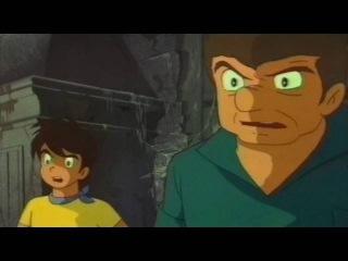 Корабль-призрак (1969) мультфильм