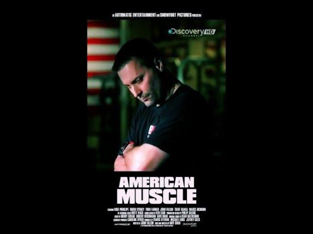 Discovery Стальные мышцы American Muscle 2014 3 Серия