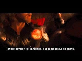 Hiddleston - Thor Interview (rus subs)