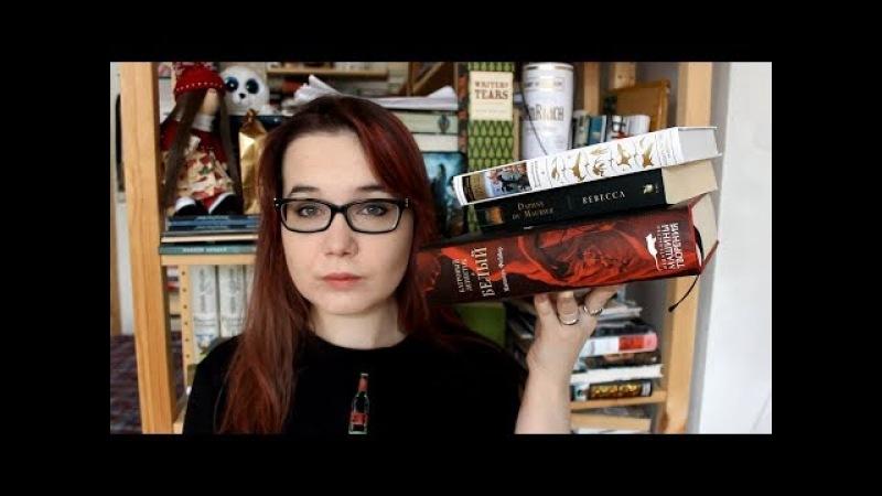 6 книг о женщинах