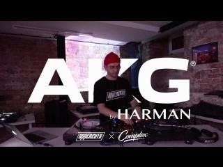 UPPERCUTS DJs Academy - TONY COMPLEX for AKG