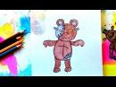 РИСУЮ МИШКУ ФРЕДИ ♥ FNaF 5 ночей с Фредди 2 рисую арт ♥ Five night at Freddys 2 art ♥ Drawing FNAF