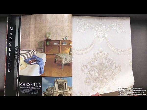 A22 22 Interior Decoration European Style Elegant Fashion Design 1 06m PVC Wallpaper