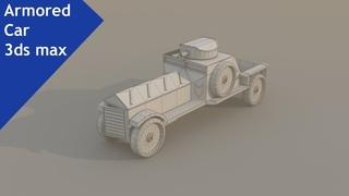Armored car - 3ds max beginner tutorial final part