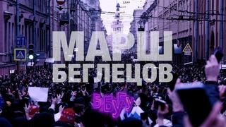 Митинг 21 апреля — прямой эфир. Ведущие: Надана Фридрихсон, Анатолий Кузичев, Виталий Серуканов