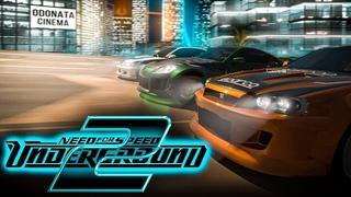 Need For Speed UNDERGROUND 2 | Remaster 2022
