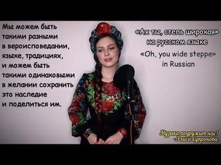 Алиса Супронова - Музыка подружит нас!/Alisa Supronova - Music will make us friends!