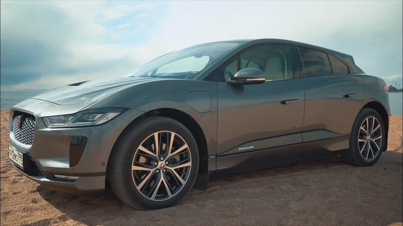 Электричество повсюду Jaguar I pace Спецвыпуск