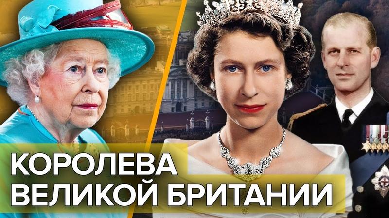 Елизавета II Королева Великой Британии @Центральное Телевидение