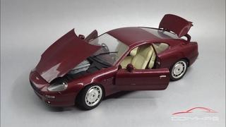 Aston Martin DB7 1994 | Guiloy - Made in Spain | Масштабные модели автомобилей 1:18