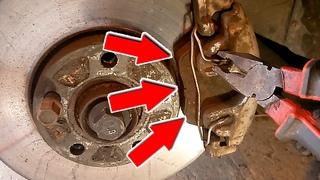 Как устранить дребезг и стук тормозных колодок в суппортах Ауди А6 С5