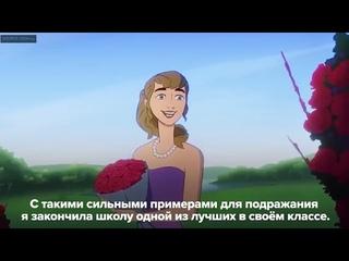 Реакция на ролик российской армии