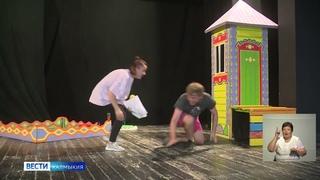 Республиканский русский театр драмы и комедии готовится к новому сезону