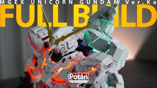 The 100 hours - I painted this $250 Gunpla MGEX Unicorn Gundam  | 地獄の所業 MGEX ユニコーンガンダム ガンプラ全塗装