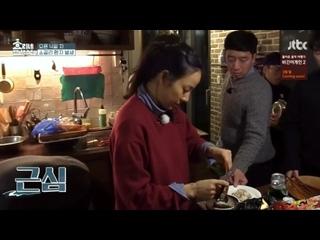 Hyori_s_Bed__Breakfast_2_Episode_6_720p