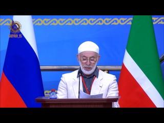 Всемирный съезд народов ЧР.