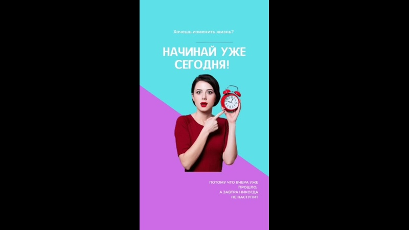 Видео от Ирины Кашиной