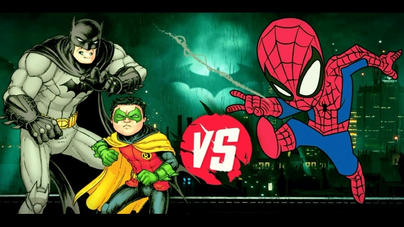 Человек паук Бэтмен и Робин Реальный бой