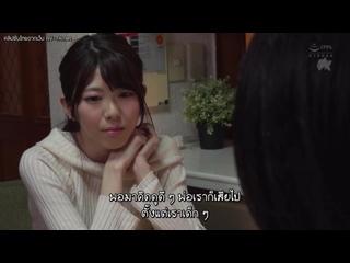 Miyuki Arisaka โฮมสเตย์เทมิดด้าม DASD-539