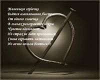 фото из альбома Любови Нежданой №16