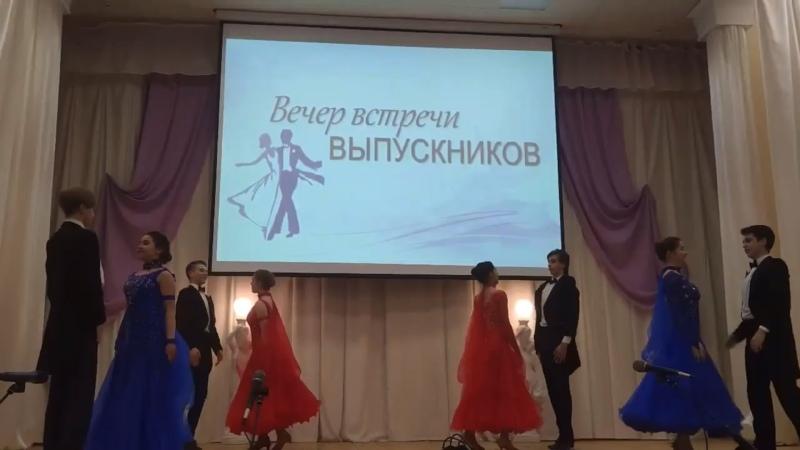 Видео от Алёны Зерновой