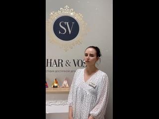 Video by SAHAR&VOSK  Шугаринг•Воск•SKIN'S•SHR•ЭЭ•ПСКОВ