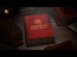 Американская книга тайн 4 сезон 03 серия. Масонский фактор / America's Book of Secrets (2021)