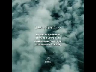 Видео от Аслана Абу-Амира