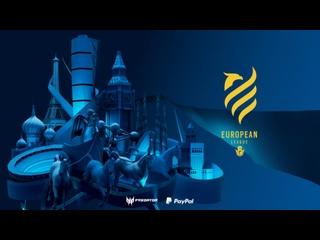 European League 2021 — Второй этап — Игровой день #9