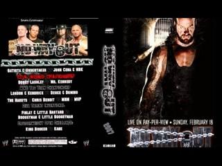 มวยปล้ำพากย์ไทย WWE No Way Out 2007 Part 2 ครับ พี่น้อง เครดิตไฟล์ กลุ่มมวยปล้ำพากย์ไทย