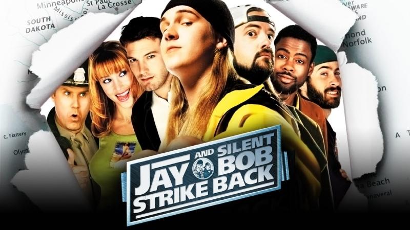 Джей и Молчаливый Боб наносят ответный удар 2001