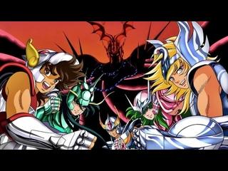 Аниме-четверг (Saint Seiya, Street Fighter II, Ex-Arm)