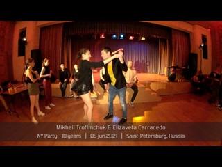Mikhail Trofimchuk & Elizaveta Carracedo    NY party 05